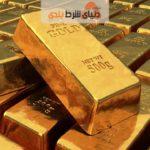 چند دلیل برای اینکه چرا ما باید روی طلا سرمایه گذاری کنیم!