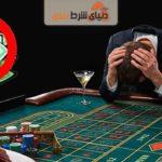 چرا در بازی پوکر باخت همیشه وجود دارد؟