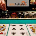 اعتیاد به قمار چیست و چگونه درمان میشود