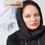 بازگشت مهناز افشار به سینمای ایران