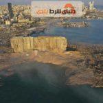 انفجار بیروت و خطر انبار های سلاح حزب الله