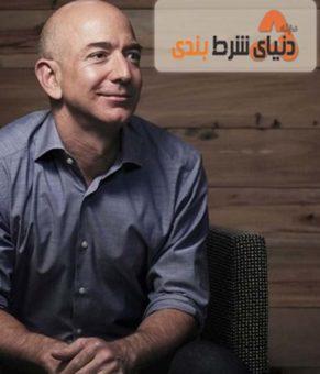 رکورد جدید ثروت مند ترین مرد جهان جف بزوس