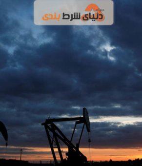 بازار نفت همچنان نگران کاهش تقاضا است