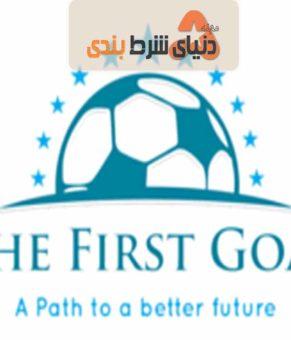 زننده گل اول / استراتژی پیش بینی فوتبال