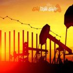 کاهش تولید آمریکا و امید به معاملهی تجاری چین، قیمت نفت برنت را افزایش داد