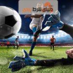 تاثیر قوانین جدید فوتبال روی شرط بندی لیگ برتر