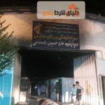 آتش سوزی مشکوک در جنوب تهران