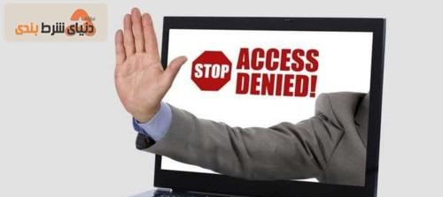 مسدود شدن 30 هزار سایت شرط بندی