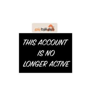 سایت های شرط بندی چرا حساب های مشتریان را بسته یا محدود می کنند؟