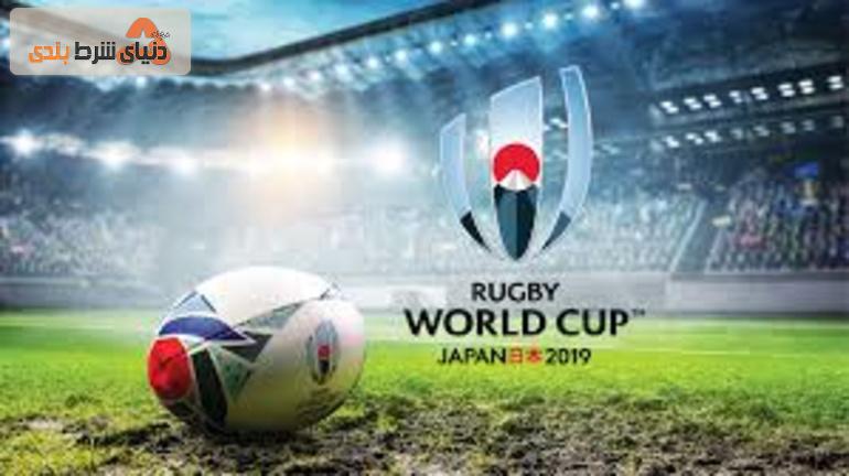 جام جهانی راگبی