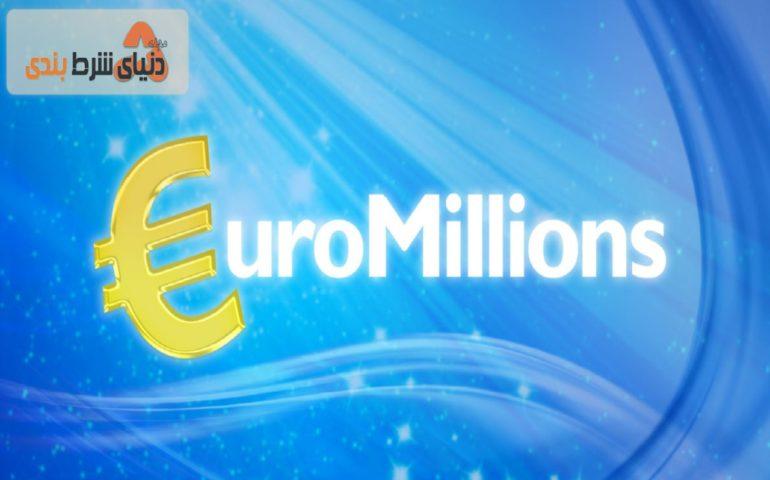 یک فرانسوی برنده جایزه 157 میلیون یورویی شد