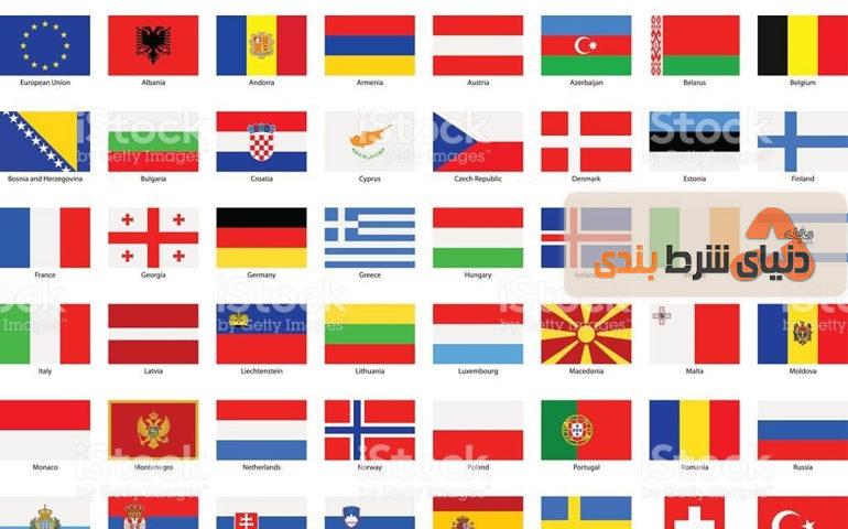 انواع شرط بندی فوتبال؛ معرفی شرط پرچمی (Flag Bet)