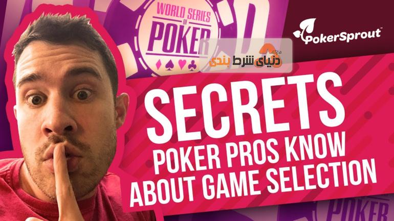 معرفی رید یانگ؛ موسس سایت جذاب آموزش پوکر PokerSprout