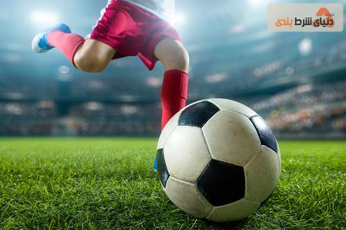 مجله دنیای شرط بندی_آموزش شرط بندی فوتبال