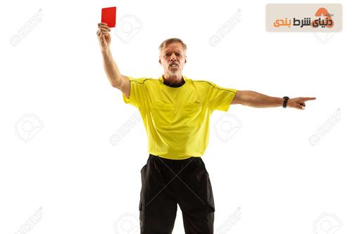 شرط تعداد کارت های بازی در شرط بندی فوتبال