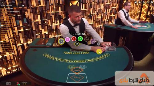 میز بازی-تین پتی یا سه کارت