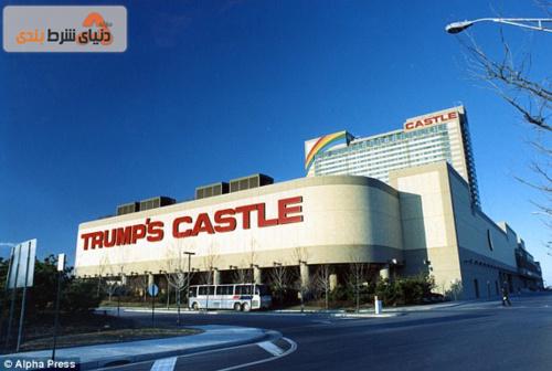 Trump Castle