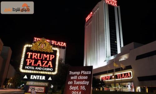 Trump Plaza Casino and Hotel