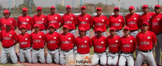تیم ملی بیسبال ایران