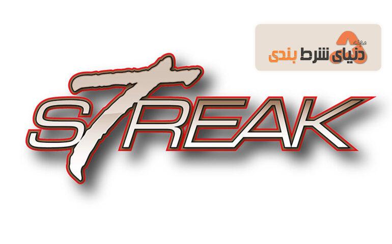 آموزش بازی های کازینویی ؛ معرفی S7REAK