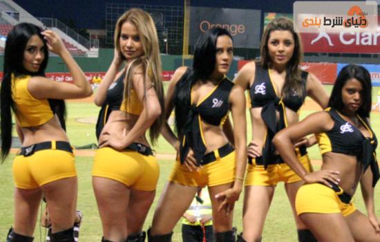 چیر لیدر در بازی بیسبال