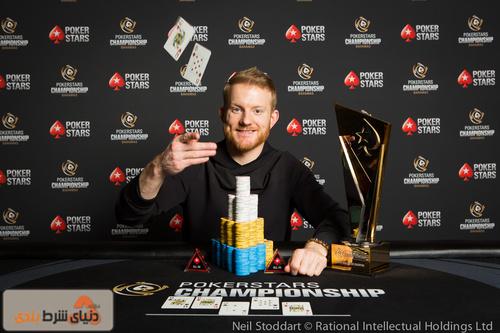 جیسون کون در مسابقات قهرمانی پوکر استارز