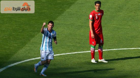 رضا حقیقی در کنار مسی در جام جهانی 2014