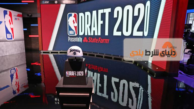 آشنایی با درفت NBA ؛ نحوه شرط بندی روی نقل و انتقالات بسکتبال آمریکا