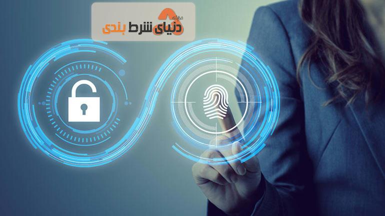 آموزش باید ها و نباید ها در احراز هویت در سایت های شرط بندی
