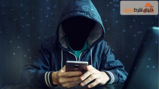 مشکلات احراز هویت در سایت های شرط بندی