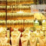 هشدار بازرس هیات مدیره اتحادیه طلا و جواهر تهران به مردم : طلا را به هیچ وجه اینترنتی نخرید