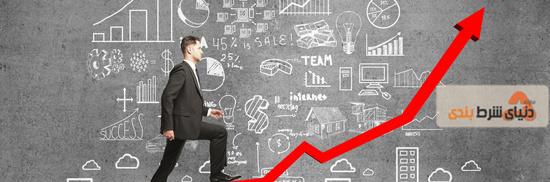 مقایسه حاشیه سود سایت های شرط بندی
