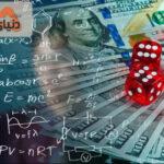 """تجزیه و تحلیل ریاضیات پشت سیاست """" خوشامد گویی به برندگان"""" در سایت های شرط بندی"""