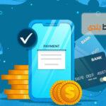 نحوه کار درگاه های پرداخت جدید سایت های شرط بندی ؟
