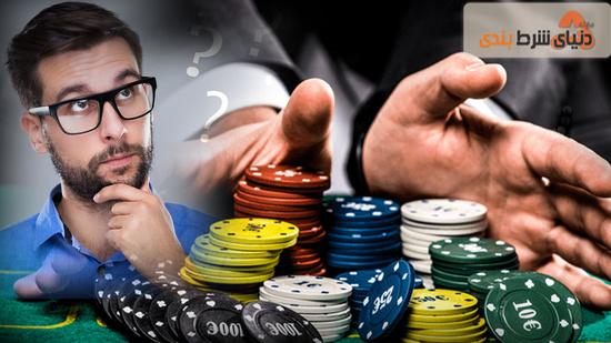 بررسی تاثیر سیستم های شرط بندی در بازیهای قمار