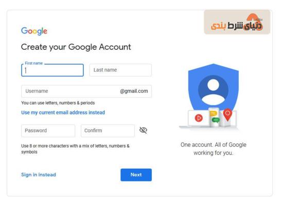 ایجاد اکانت جی میل برای ساخت حساب شرط بندی