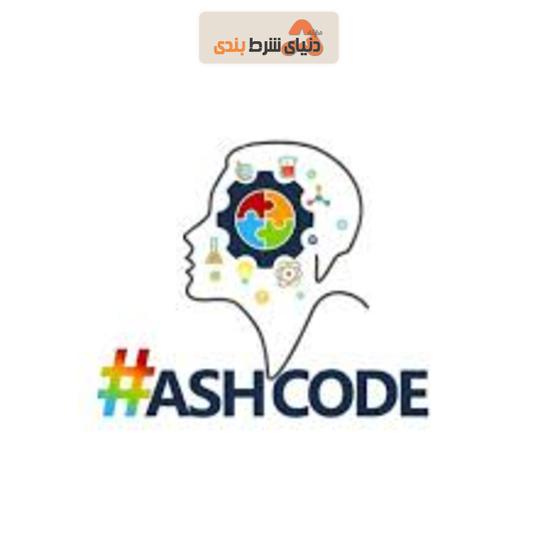 رمز گشایی کد هش
