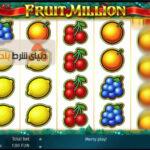معرفی بازی اسلات کازینویی جدید BGaming، دنیایی پر از میوه