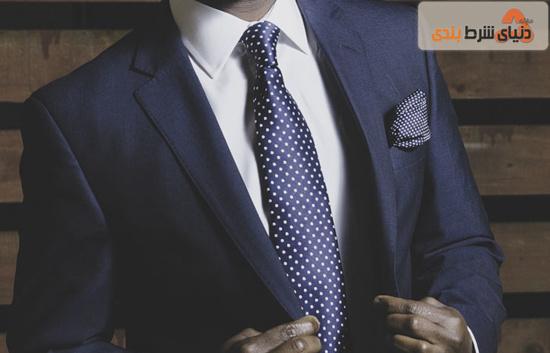 شیوه لباس پوشیدن _ 8 دروغ در مورد باکارات
