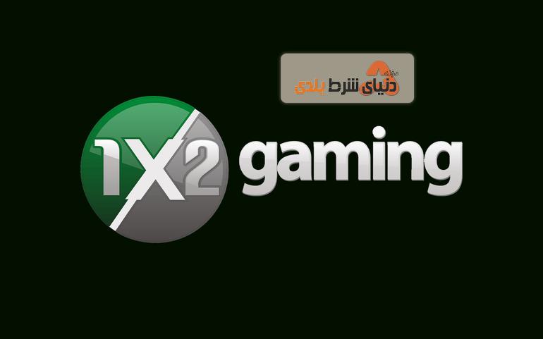 معرفی شرکت ۱X2gaming و لیست بازی های آن