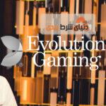 Evolution Gaming (اوولوشن گیمینگ) ; بهترین ارائه دهنده کازینو آنلاین