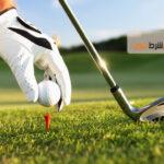 آموزش ۴ نکته مهم در ورزش گلف برای شرط بندی و پیش بینی نتایج