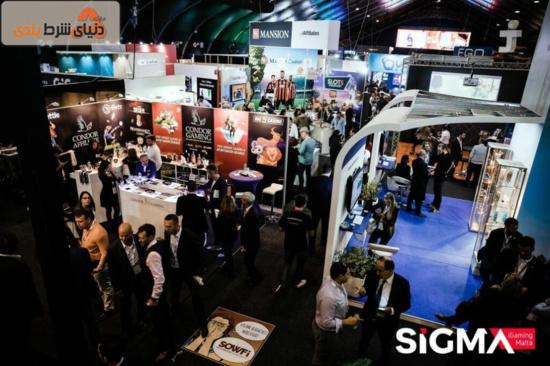نمایشگاه سیگما