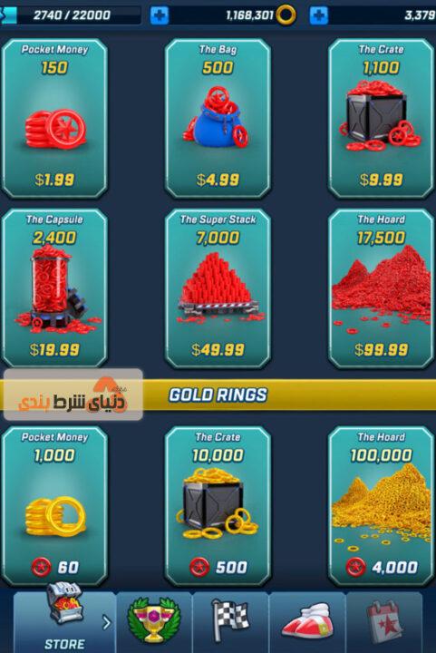 خریدهای درون بازی سونیک