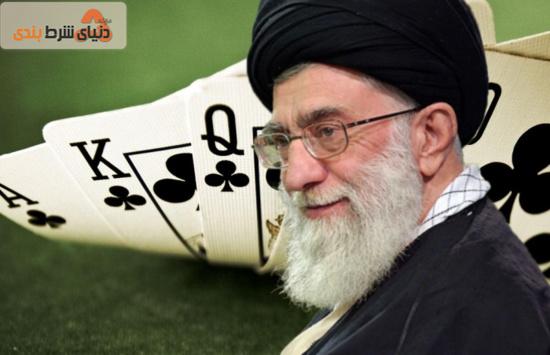 حذف فتوای تازه آیتالله خامنهای در مورد قمار از وبسایت او
