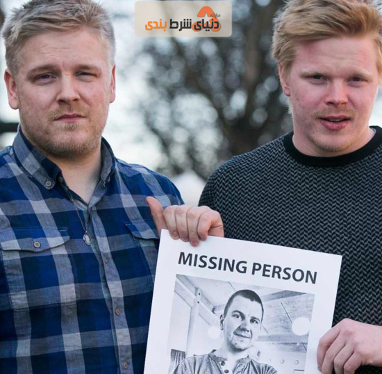 جستجو برای پیدا کردن پوکرباز ایسلندی