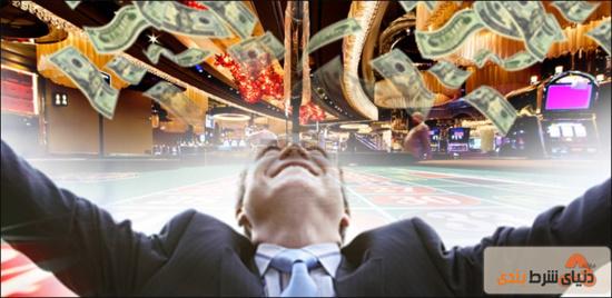 کسب درآمد قماربازان حرفه ای هر چند وقت یکبار اتفاق می افتد؟