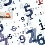 راهنمای پیش بینی ; آموزش قانون اعداد کوچک در شرط بندی ورزشی