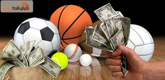 آشنایی با ۶ نکته در شرط بندی و پیش بینی ورزشی