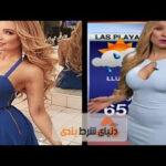 داغ ترین و سکسی ترین مجری های خبر تلویزیونی مکزیک